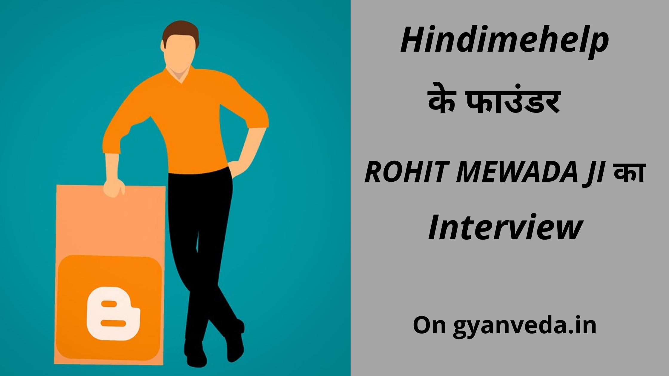 Hindimehelp के फाउंडर का Interview