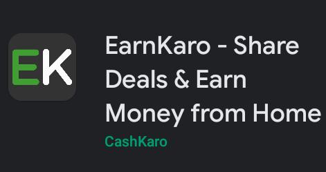 EarnKaro App क्या है और इससे पैसे कैसे कमाए?
