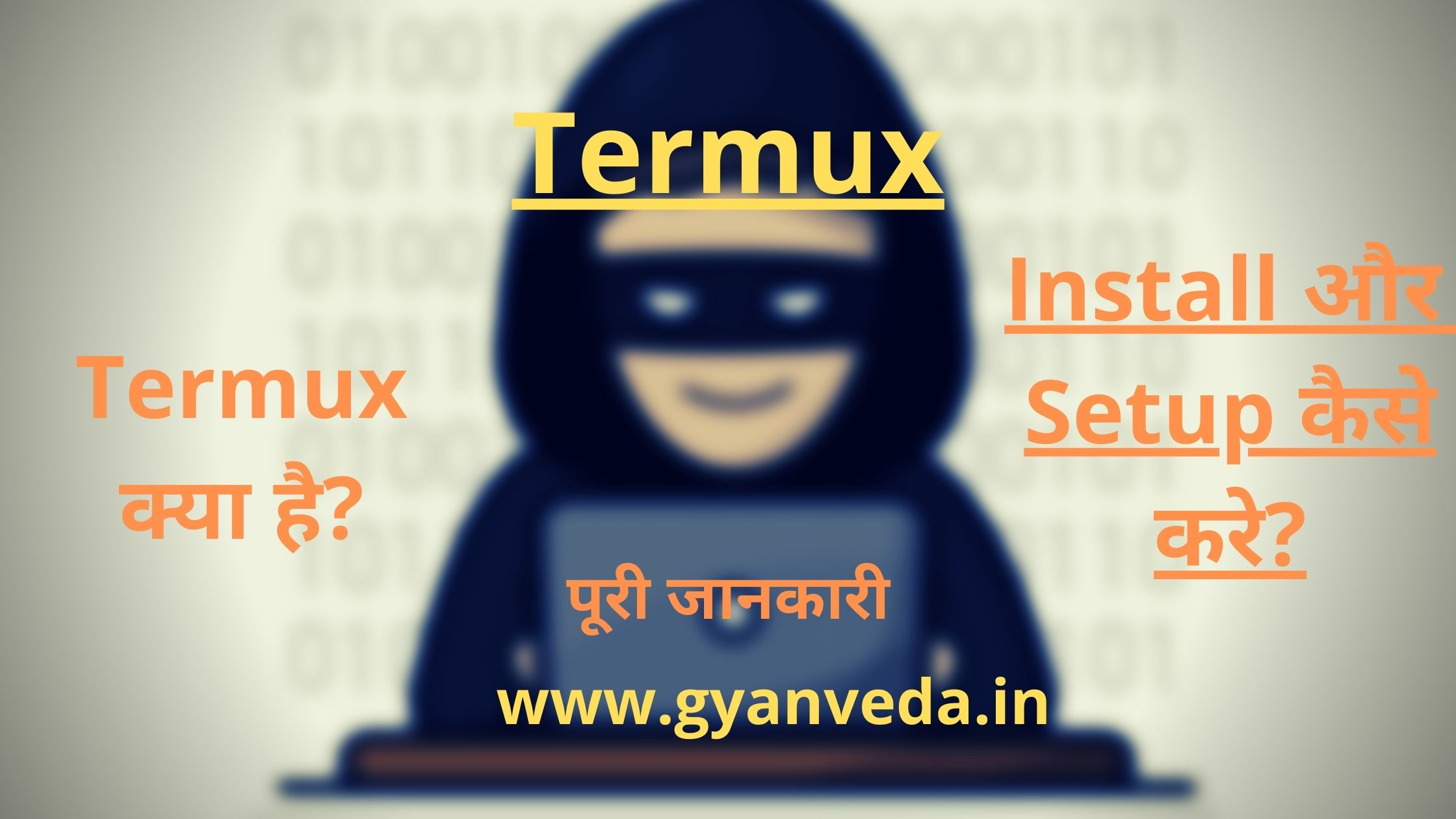 Termux को Install और Setup कैसे करे?